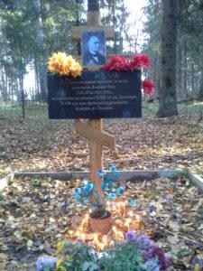 09.06.2011-paigaldatud-Mälestusrist-president-Pätsile
